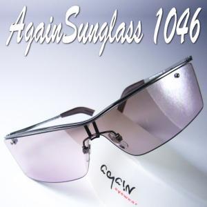 ★完売御礼★イタリーデザインAGAINサングラス/サングラス メンズ UV 100% カット/サングラス スクエア|again