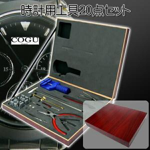 ≪完売御礼≫電池も付いて♪★時計工具20点セット★上級編★円高還元 again