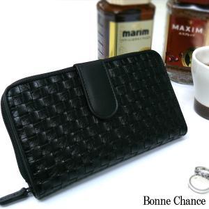Bonne Chance=大人気のメッシュタイプ♪収納力が抜群な長財布!ブラック・ブラウン・ホワイト|again