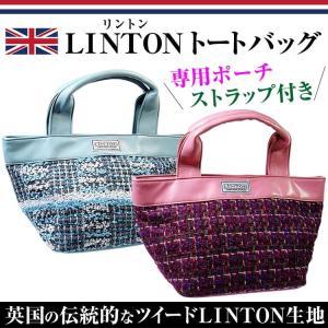 6,800円税別→72%OFF世界の超有名ブランドLINTON リントン トートバッグ/ツイード/英国製 正規品/バッグ/レディース|again