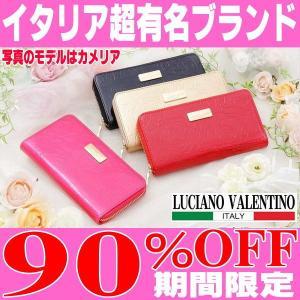 1万5,120円→1,512円90%OFF/全21種類 イタリア有名ブランド ラウンドファスナー レディース  財布 ギフト|again