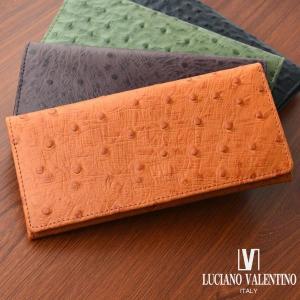 有名イタリーブランド Luciano Valentino 本牛革財布 オーストリッチ型押  財布 メンズ|again