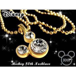 ★完売御礼★ミッキーマウス生誕80周年記念ネックレス【disney_y】 again