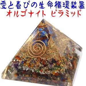 星型天然水晶水晶入り オルゴナイト ピラミット マカバスター  愛と喜びの生命循環装置|again