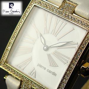 Pierre Cardinピエールカルダン腕時計|again