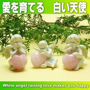 愛を育てる「ローズクオーツ」白い天使 |again