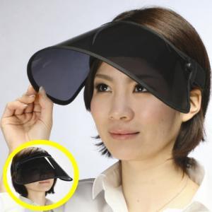 ワイドサイズサンバイザーはこのメーカーだけ!UVカット 帽子 again