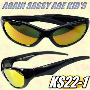 AGAIN SASSY AGE KID'S【キッズ】子供用サングラス★紫外線対策に♪|again