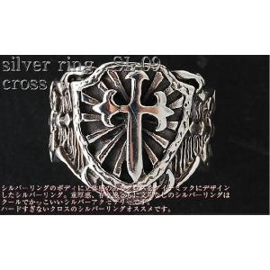 売切れ前値上げ♪cross【クロスモチーフ】 KING CROSS★王族の十字架シルバー925リング(指輪)|again