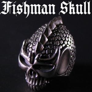 うろこの技巧が美しい≪半魚人スカル≫シルバー925リング指輪|again