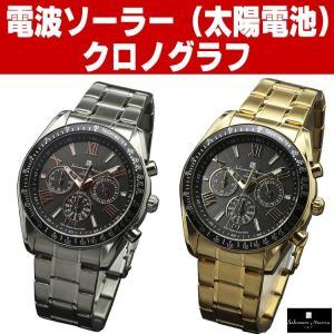 有名イタリーブランド Salvatore Marra ソーラー電波腕時計 クロノグラフ ミネラルクリスタルガラス日本総代理店 流通規制商品(偽物排除2019年6月より)|again