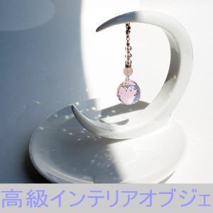 サンキャッチャー/月のオブジェ陶器の器/さざれ水晶(ローズクオーツ)浄化3点セット again