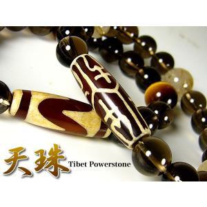 チベット天珠 パワーストーン 天然石 ブレスレット メンズ レディース|again