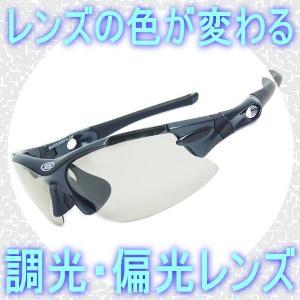 21,600円→10,800円50%OFF 調光・偏光サングラス/ケース・クロス付き/超高品質|again