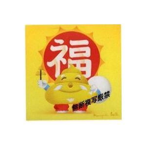 チャレンジ精神【金運「うんち君」♪】MINI絵画シリーズ10【うんち福の神】当社のみの独占販売!|again