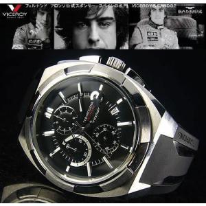 ≪完売御礼≫フェラーリF1ドライバー・フェルナンドアロンソ公式スポンサースペインの名門★VICEROY≪バーセロイ≫クロノグラフ腕時計|again
