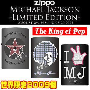 マイケルジャクソン・世界限定ジッポZIPPO|again