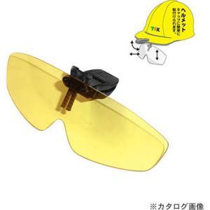 TSK ヘルメット シェイダー /HC-1:TSK/|againtool