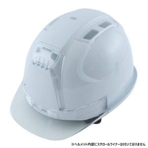 トーヨー ヘルメット 白(ひさしクリア) /No390F-OTCC:トーヨーセーフティ/|againtool