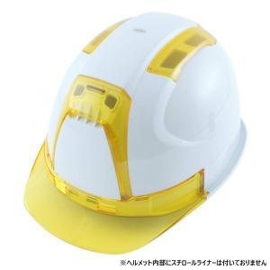 トーヨー ヘルメット 白(ひさしイエロー) /No390F-OTYY:トーヨーセーフティ/|againtool