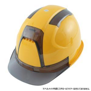 トーヨー ヘルメット うす黄(ひさしスモーク) /No390F-OTSS:トーヨーセーフティ/|againtool
