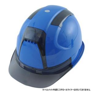 トーヨー ヘルメット ロイヤルブルー(ひさしスモーク) /No390F-OTSS:トーヨーセーフティ/|againtool