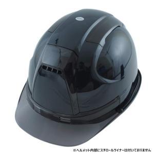 トーヨー ヘルメット 紺(ひさしスモーク) /No390F-OTSS:トーヨーセーフティ/|againtool
