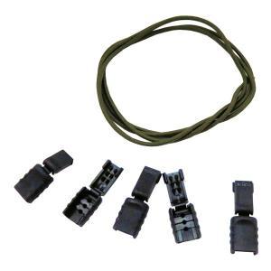 メール便送料無料 ジッパープレート補修 ジッパープルキット 2mm グリーン ZP-11 ウエストツール|againtool