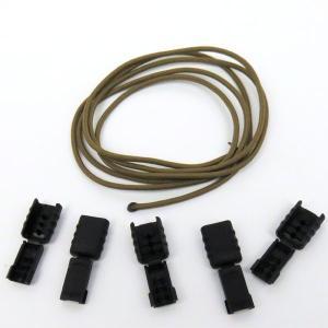 メール便送料無料 ジッパープレート補修 ジッパープルキット 2mm コヨーテブラウン ZP-13 ウエストツール|againtool