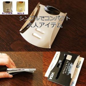 マネークリップ メンズ カード ホルダー 収納 薄い 人気 お洒落 ポイント消化 送料無料 m1a