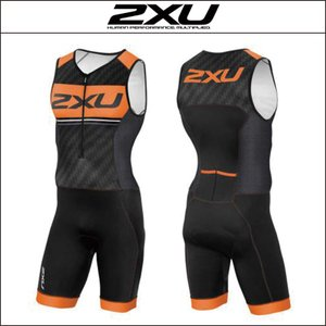 2XU【ツータイムズユー】Men's パフォーム Pro トライスーツ(MT3622d)|agbicycle