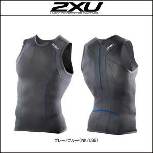2XU【ツータイムズユー】Men's パフォーム リアジップ トライシングレット(MT3862a)|agbicycle