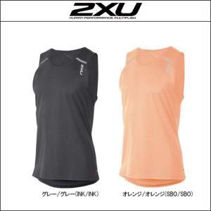2XU【ツータイムズユー】men's ゴーストシングレット(MR3729a)|agbicycle