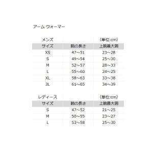 【3月末予定】AVANT GARDE x パールイズミ アームウォーマー 【受注生産】|agbicycle|03