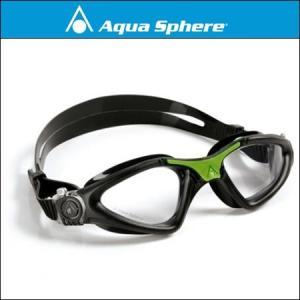 AquaSphere アクアスフィア カイエン Regular Fit[ クリアレンズ ]ブラック/グリーン 【170800】|agbicycle