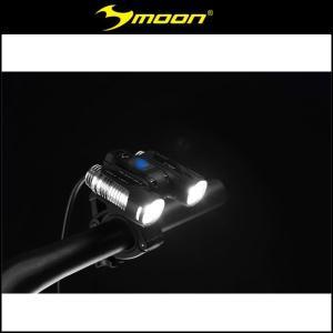 MOON X-POWER 1300 ADJ|agbicycle