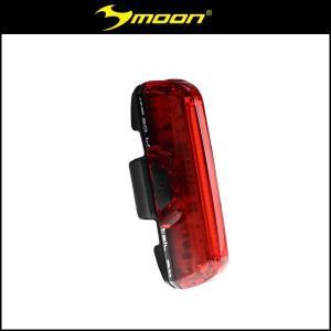 MOON MK2-R|agbicycle