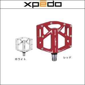 HURTLE (XMX22MC)|agbicycle
