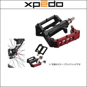 TRAVERSE LOCKSTER (XCF10AC)|agbicycle