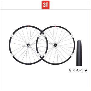 3T(スリーティー) DISCUS PLUSC 25 PRO タイヤ付 27.5 クリンチャー XD 前後セット|agbicycle
