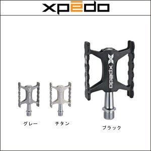TRAVERSE 1 (XCF1AC)|agbicycle