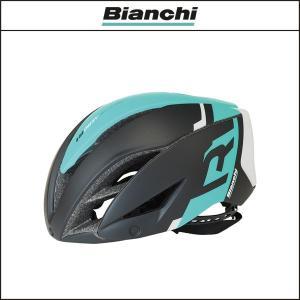 BIANCHI/ビアンキ  HELMET AERO-R1 ヘルメット エアロ-R1|agbicycle