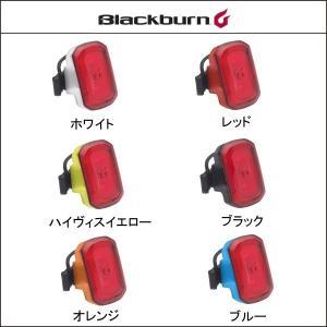 BLACKBURN ブラックバーン クリックUSB リア|agbicycle