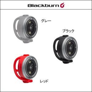 BLACKBURN ブラックバーン クリックフロント|agbicycle