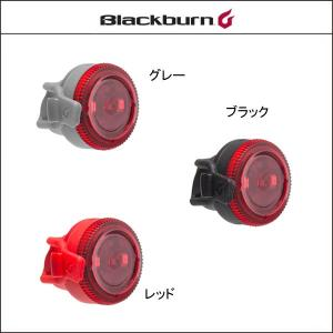 BLACKBURN ブラックバーン クリックリア|agbicycle