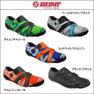BONT ボント Riot+ ライオット・プラス|agbicycle