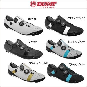 BONT ボント Vaypor S ヴェイパー・エス|agbicycle