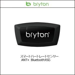Bryton ブライトン スマートハートレートセンサー|agbicycle