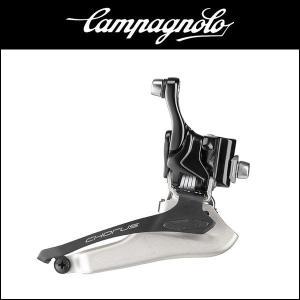 campagnolo カンパニョーロ  CHORUS コーラス Fメカ 12s 直付用 フロントディレイラー|agbicycle