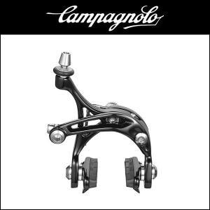 campagnolo カンパニョーロ  CHORUS コーラス ブレーキアーチ DP(デュアルピボット)|agbicycle